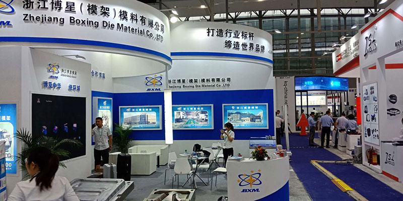 5.21 Guangzhou Exhibition